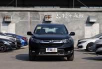 茄哥试驾东风本田新CR-V,变了个啥?