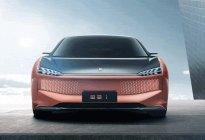 六大金刚齐上阵 恒驰公布品牌LOGO并亮相六款新车