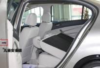 带孩子出去玩,汽车上的几大安全配置你都知道吗?