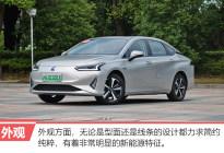 驾驶质感出众 试驾广汽丰田iA5 豪华版