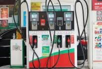 都知道汽油标号是辛烷值,抗爆性好,然后呢?一文读懂汽油那些事