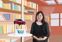 导购 | 最便宜的大众系轿跑SUV,柯迪亚克GT