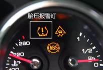 汽车最重要的5个故障灯,其中一个亮起必须停车,不注意会出大事