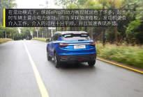动力表现出色,乘坐感受舒适——试驾吉利缤越ePro