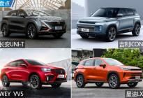 过日子也能有个性一点的选择 四款15万元内国产SUV推荐