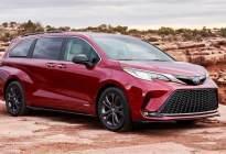国产丰田塞纳,预计明年9月正式投产,细节先睹为快