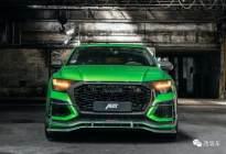 700匹绿色怪兽!ABT推出RSQ8-R 125周年限量版