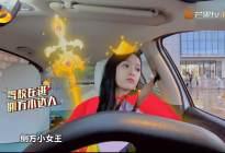 """吳宣儀停車被封""""側方女王"""",憨憨美女秒變海南女車神!"""