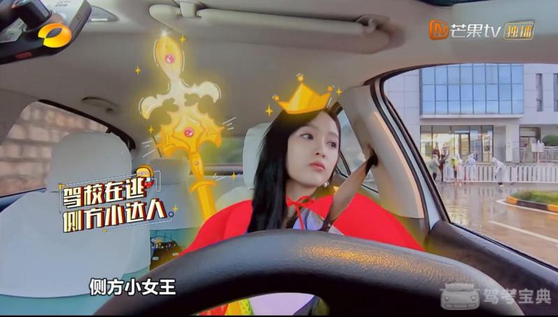 """吴宣仪停车被封""""侧方女王"""",憨憨美女秒变海南女车神!"""