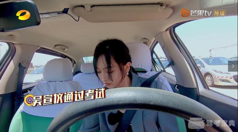 吴宣仪下车迎战意外摔倒,科二考试却一把过!