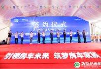 第20屆中國(北京)國際房車露營展覽會盛大開幕