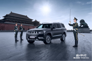 国刀神州行启动 北京汽车BJ90实力护航国刀巡礼