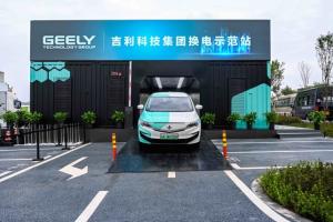 吉利入局换电领域 年内计划在重庆新建35座换电站