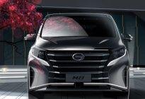 车身造型依旧大气、内饰设计得到精简 新款传祺M8设计图公布
