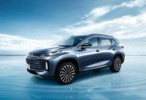 内外设计焕然一新、北京车展开启预售 新款星途TXL官图发布