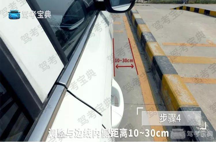 科目二难度Top1:坡道定点停车和起步怎样做?