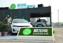 车电分离必将成为新能源汽车的重大发展趋势