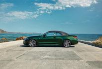 全新BMW 4系敞篷轿跑车全球首发