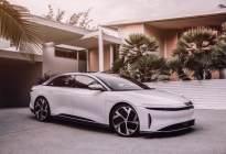 纯电续航超800公里,Lucid首款纯电动豪华轿车正式上市