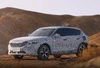 有望搭载增程式动力系统 岚图首款量产车完成测试