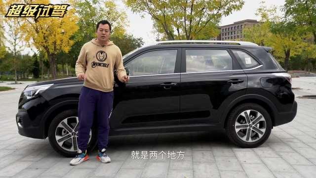 不到15万就能买到的顶配合资SUV,起亚智跑到底有多超值?