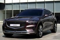 首款中型SUV,提供3种种动力,捷尼赛思GV70发布