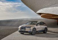 着手当下、展望未来 创新纯电动BMW iX迎来全球首发