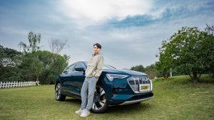 试驾评测奥迪e-tron,纯电SUV的创新之旅