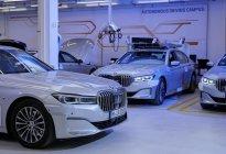 老牌劲旅发力 BMW自动驾驶辅助系统Pro广州车展秀实力
