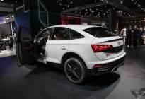 帅气轿跑SUV正式上市,奥迪Q5L Sportback