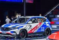 2020广州车展丨赛车的味道捷达VS5赛车改装版正式亮相