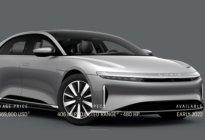 最快于2022年交付 Lucid Air推出入门级车型