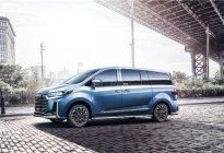 2021款上汽大通MAXUS G20正式上市