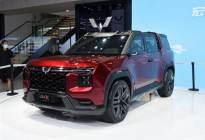 """期待!五菱首款""""银标"""" SUV将于明年正式首发"""