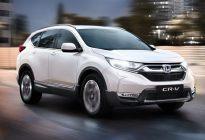 油耗进一步降低 新款本田CR-V e:HEV发布