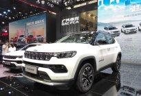 内饰科技感全面提升、或将推出插混合车型 新款Jeep指南者量产版车型下线