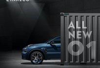 T5发动机+全系8AT,贵得有理!新款领克01上市售17.98万起