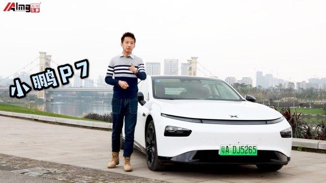 11月销量4000台+,小鹏P7为啥吸引人?