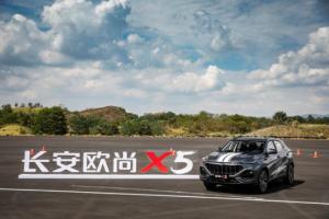 8种车型2种动力怎么挑?长安欧尚X5导购手册