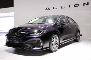 丰田ALLION将于3月29日上市 定位高于卡罗拉