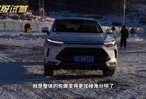 城市SUV打卡冬奥冰雪圣地 BEIJING X7:这不是伪命题!