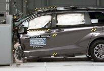 MPV结构不硬?全新Sienna(塞纳)美国碰撞测试表现优异