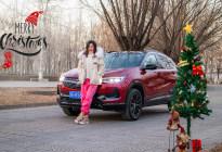 """自驾""""圣诞红""""昂科拉 寻找北京最有圣诞味儿的打卡点"""