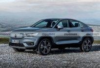 基于XC40 RECHARGE打造 沃尔沃XC40纯电轿跑版车型将于2021年3月发布