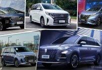 #2020新车盘点#推荐5款最值得购买的新车——MPV篇