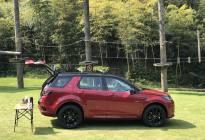 盘点2020年上市的七款30万级SUV,哪款最香?