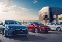 2021款丰田卡罗拉,外观升级,会是下一个爆款吗?