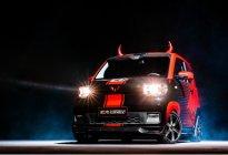 庆贺销量突破15万、新增牛年特别版车型 宏光MINI EV牛年纪念款正式亮相
