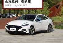 质量No.1!还有大幅优惠 懂车的都选择它们!