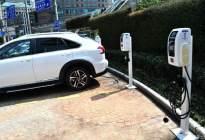 2021年上海将出台新能源汽车发展计划